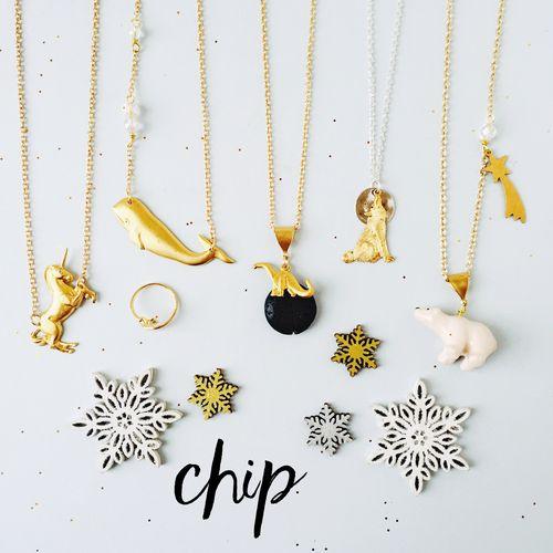 2 chip list